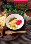 休日の朝食♪ホットヨーグルトと沼サン