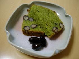 ○和かふぇすいーつ♡黒豆抹茶ケーキ○