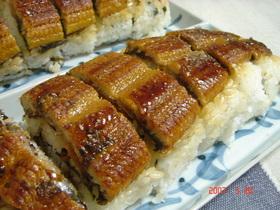 超簡単!うなぎの押し寿司☆