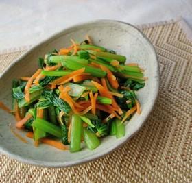 昆布だし香る!小松菜の浅漬け風サラダ