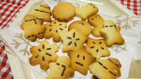 冬模様のサクサククッキー