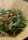 ◆春菊とスパムのサラダ◆