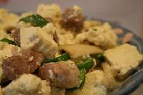 木綿豆腐を使って●炒り豆腐●
