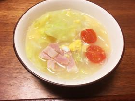 朝食、ダイエットに!野菜と春雨のスープ*