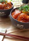 【簡単】黄金比率の絶品漬け丼のタレ作り方