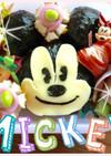 ★☆ミッキー★☆MICKEY簡単キャラ弁