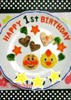 息子1歳お誕生日☆バースデープレート