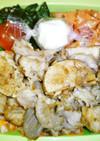 豚肉と長芋の塩麹おかか醤油焼き