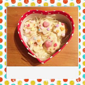 バレンタインに!簡単☆ちくわぶチョコ