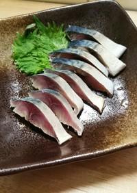 簡単☆しめ鯖の作り方