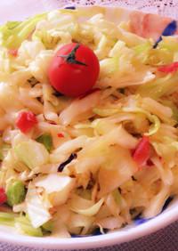 【簡単】温キャベツの梅ポン酢サラダ♡