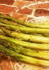 アスパラガスのオーブン焼き