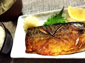フライパンで簡単!鯖の塩焼き♪