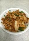 給食メニュー⑤豚キムチ丼