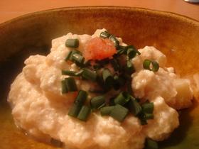 筍の明太豆腐あえ