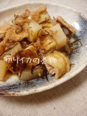 切りイカの煮物