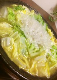 滋味豊か〜♡ピェンロー(扁炉)鍋