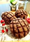 HBで簡単♡チョコチップココアメロンパン
