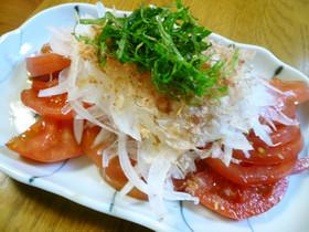 トマトと新玉ねぎで☆血液サラサラサラダ♡