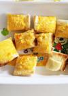 離乳食後期 かぼちゃ豆腐トースト