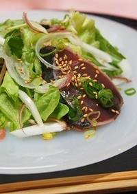 鰹のサラダ★だし醤油ドレッシング