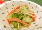 白菜とカニカマの酢の物♪