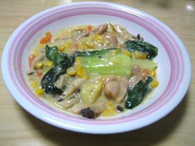 チキンと青梗菜のコーンクリーム煮