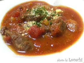 ●○牛すね肉でやわらかトマト煮込み○●