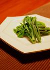 山菜・木の芽(コシアブラ)おひたし♪春味