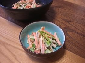 しゃっきり&ピリ辛ごぼうサラダ