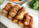 長ねぎの豚バラ巻き・味噌ダレ焼き