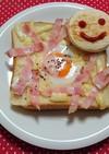 フライパンでカルボナーラトースト!