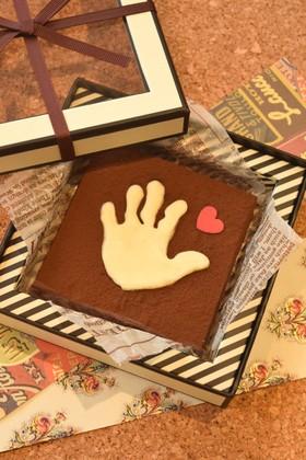 【バレンタイン】孫娘からの手形チョコ