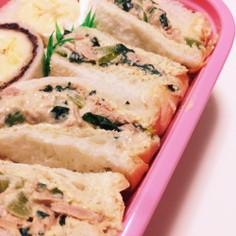 ツナと小松菜のサンドイッチ