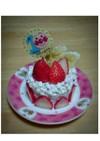 豆乳ホイップケーキ