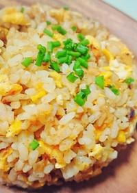 ✲黄金のツナ炒飯✲