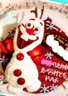 オラフ ケーキ♪簡単☆立体 キャラ