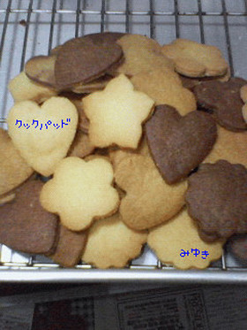 超簡単 サクサククッキー