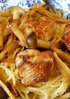 ごぼうと鶏肉のレモンバター醤油パスタ