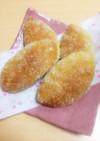 HB玄米ご飯パンde焼きカレーパン♡