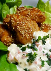 甘酢タレたっぷり鶏胸肉の簡単チキン南蛮