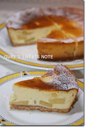 アップル・チーズケーキ