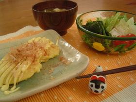 ネギと山芋のお焼き
