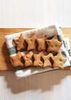 米粉とココナッツオイルのヘルシークッキー