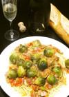 スペイン風芽キャベツの白ワイン煮込み美味