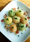 カラフルな焼きポテトサラダ