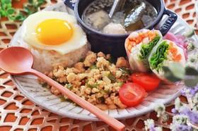 簡単タイ料理☆ガパオライス