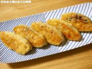 うす揚げ餃子の写真