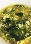カブの葉とわかめのたまごスープ