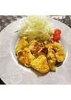 簡単メイン料理♪鶏むね肉のカレーピカタ